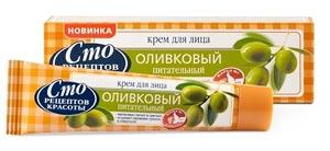 Обзор лучших кремов с оливковым маслом