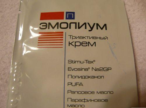 Триактивный Эмолиум