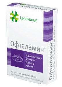 Таблетки Офталамин