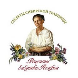Травница Агафья Ермакова из Сибири